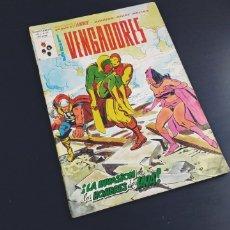 Cómics: LOS VENGADORES 46 VERTICE VOL II. Lote 177570878