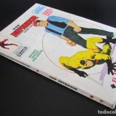 Cómics: DAREDEVIL (1969, VERTICE) -DAN DEFENSOR- 8 · 1969 · EL ATAQUE DE EL BUEY. Lote 177577879