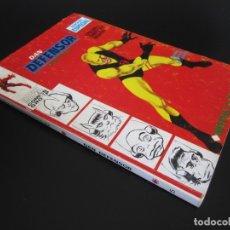 Comics: DAREDEVIL (1969, VERTICE) -DAN DEFENSOR- 5 · 1969 · MIENTRAS LA CIUDAD DUERME. Lote 177578048