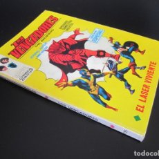 Cómics: VENGADORES, LOS (1969, VERTICE) 15 · 1970 · EL LASER VIVIENTE. Lote 177614952