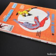 Cómics: DAREDEVIL (1969, VERTICE) -DAN DEFENSOR- 7 · 1969 · LUCHA DE TITANES *** EXCELENTE ****. Lote 177615883
