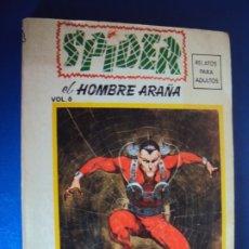 Cómics: (COM-190901)SPIDER HOMBRE ARAÑA - VOLUMEN 6 - EDICION ESPECIAL - VERTICE. Lote 177646477