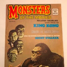 Cómics: RELATOS SALVAJES Nº 1. MONSTERS OF THE MOVIES KING KONG. VERTICE 1974. Lote 238800745