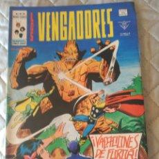 Cómics: LOS VENGADORES V2 Nº39 VERTICE. Lote 177662583