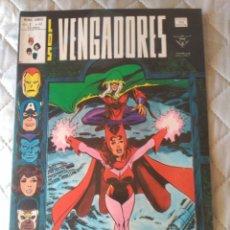 Comics : LOS VENGADORES V2 Nº42. Lote 177662852