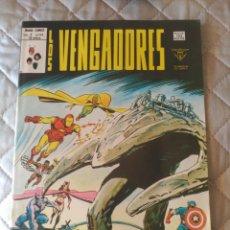 Comics : LOS VENGADORES V2 Nº44. Lote 177663017