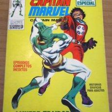 Cómics: CAPITÁN MARVEL - NÚMERO 4: ¡MUERE TRAIDOR! - AÑO 1969 - BUEN ESTADO. Lote 206825173