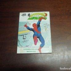 Cómics: LIBRO SPIDERMAN,COLECCIÓN SUPER HEROES.. Lote 178099818