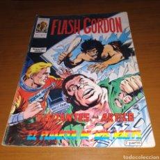 Cómics: FLASH GORDON V.1 NÚMERO 34, VÉRTICE, CÓMICS ART. Lote 178104037