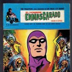 Cómics: EL HOMBRE ENMASCARADO N,45,LA JOVEN SIN MEMORIA AÑO 1974, VERTICE. Lote 178148173