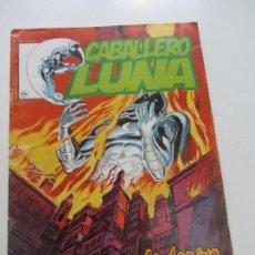Cómics: CABALLERO LUNA - Nº 10 A LA DERIVA - 1981 LINEA SURCO / VERTICE 1983 C28. Lote 178254290