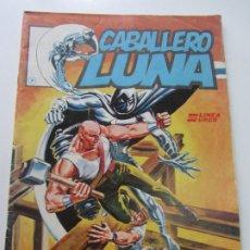 Cómics: CABALLERO LUNA Nº 7 - SOMBRAS DE LA LUNA 1981 LINEA SURCO / VERTICE 1983 BUEN ESTADO C28. Lote 178254386