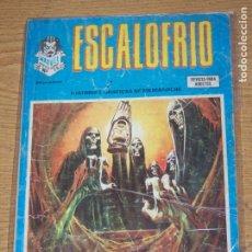 Cómics: VERTICE ESCALOFRIO 58. Lote 178275372
