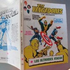 Cómics: LOS VENGADORES Nº 16-MARVEL. Lote 178280293