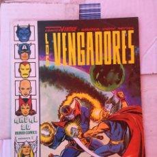 Cómics: CÓMICS VÉRTICE LOS VENGADORES ANUAL 80 MUNDO CÓMICS NÚMERO 2. DE 1978. Lote 178334297