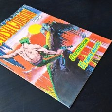 Cómics: DE KIOSCO FLASH GORDON 12 VERTICE VOL II. Lote 178336740