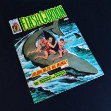Cómics: DE KIOSCO FLASH GORDON 38 VERTICE VOL II. Lote 178714815