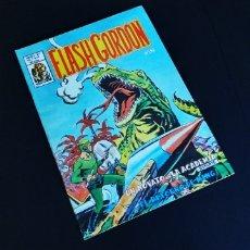 Cómics: DE KIOSCO ESTADO FLASH GORDON 33 VERTICE VOL II. Lote 178715870