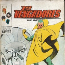 Cómics: LOS VENGADORES V1 Nº 44 VENGADOR CONTRA INHUMANO. COMPLETO Y EN RAZONABLE BUEN ESTADO.. Lote 178723640