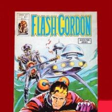 Cómics: FLASH GORDON, VOL. 2 - Nº 7, LOS VIAJEROS DEL TIEMPO-COMICS-ART / EDICIONES VÉRTICE, 1979. ORIGINAL. Lote 178778077