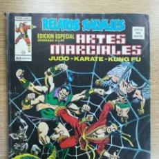 Cómics: RELATOS SALVAJES ARTES MARCIALES #15. Lote 178782092