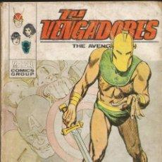 Cómics: LOS VENGADORES V1 Nº 46 GUERRA CONTRA LOS DIOSES. COMPLETO Y EN RAZONABLE BUEN ESTADO. LEER MÁS.... Lote 178786843
