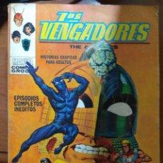 Cómics: LOS VENGADORES Nº 33 - VÉRTICE TACO. Lote 179007823
