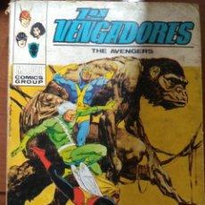 Cómics: LOS VENGADORES Nº 35 - VÉRTICE TACO. Lote 179008116