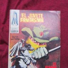 Cómics: EL JINETE FANTASMA Nº 2 EL ATAQUE DE LA TARANTULA. MARVEL COMICS TACO VERTICE V1. BUEN ESTADO1972. Lote 179025752