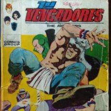Cómics: LOS VENGADORES Nº 37 - VÉRTICE TACO. Lote 179056567