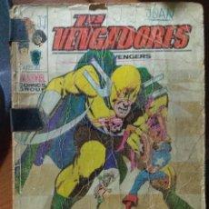 Cómics: LOS VENGADORES Nº 50 - VÉRTICE TACO. Lote 179056686