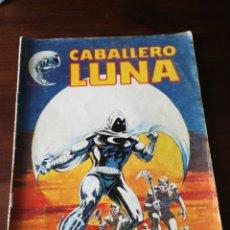 Cómics: CABALLERO LUNA N°1 - EDICIONES SURCO. Lote 179230425