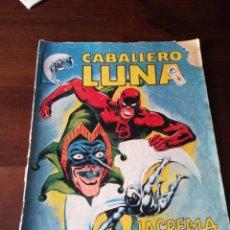 Cómics: CABALLERO LUNA N°5 SURCO EDICIONES. Lote 179230668