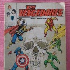 Cómics: LOS VENGADORES (5 MUERTES PARA SALVAR EL MAÑANA) 1973. Lote 179320885