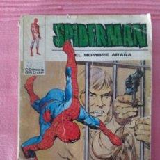Cómics: SPIDERMAN (PÁNICO EN LA PRISIÓN) 1973. Lote 179321150