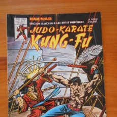 Cómics: RELATOS SALVAJES - ARTES MARCIALES VOL. 2 Nº 8 - JUDO - KARATE - KUNG-FU - MUNDI-COMICS (AT). Lote 179394996