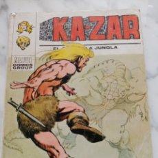 Cómics: KA-ZAR, LA LEYENDA DE LOS HOMBRES LAGARTO.. Lote 180175897