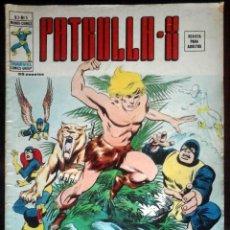 Cómics: PATRULLA X Nº 5 LA LLEGADA DE KA-ZAR - VÉRTICE MUNDI-CÓMICS. Lote 180264723