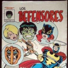 Cómics: LOS DEFENSORES Nº 5 SCORPIO DEBE MORIR - VÉRTICE MUNDI-CÓMICS. Lote 180266410