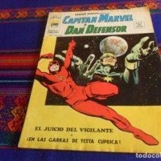 Cómics: VÉRTICE VOL. 2 HÉROES MARVEL Nº 9 CON CAPITÁN MARVEL Y DAN DEFENSOR. 35 PTS. 1975. CORRECTO ESTADO.. Lote 180297470