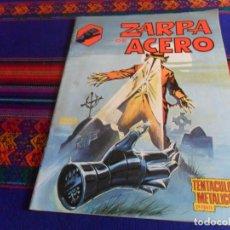 Cómics: VÉRTICE LÍNEA 83 ZARPA DE ACERO NºS 3 4 5. 100 PTS. TENTÁCULOS METÁLICOS 2ª, CONTRA LOS ANTHROIDES. Lote 47284734
