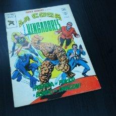 Cómics: MUY BUEN ESTADO SUPER HEROES 117 VERTICE VOL II. Lote 180394033