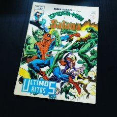 Cómics: SUPER HEROES 108 VERTICE VOL II. Lote 180394663