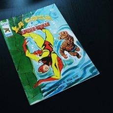 Cómics: BUEN ESTADO SUPER HEROES 94 VERTICE VOL II. Lote 180395240