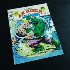 Cómics: MUY BUEN ESTADO SUPER HEROES 50 VERTICE VOL II. Lote 180399407