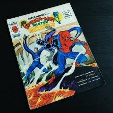 Cómics: MUY BUEN ESTADO SUPER HEROES 4 VERTICE VOL II. Lote 180400558