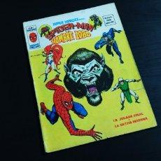 Cómics: BUEN ESTADO SUPER HEROES 7 VERTICE VOL II. Lote 180401558