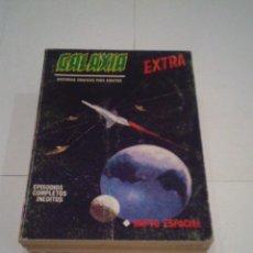 Cómics: GALAXIA - VERTICE -VOLUMEN 1 - COMPLETA - BUEN ESTADO - GORBAUD - CJ 103. Lote 180497061
