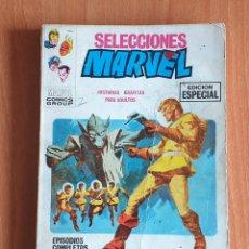 Cómics: TEBEO SELECCIONES MARVEL N°1 SUSPENSE EN EL FUTURO (VERTICE, 1970). Lote 180860755