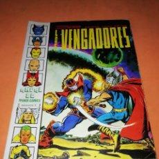 Cómics: COMICS VERTICE ADULTOS COLOR SERIES. LOS VENGADORES. ANUAL 80 Nº 2. Lote 180948951